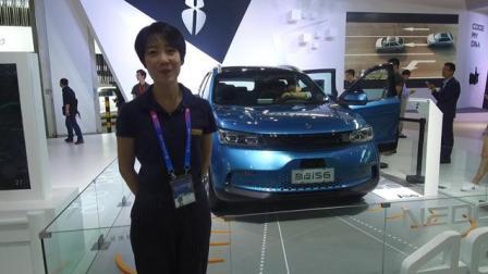奇点iS6北京车展正式发布亮相