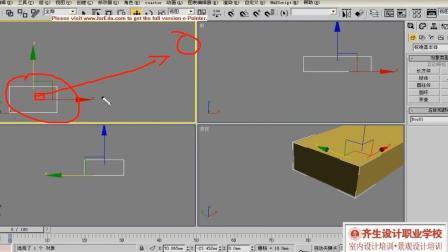 3DMAX教程: 3DMAX移动工具坐标轴学习与使用方法