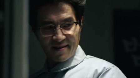 《吸血鬼侦探》尹山神秘女子, 却被警告说这个女人很厉害