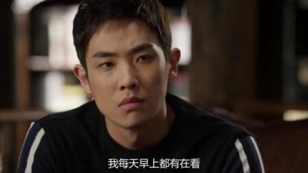 《吸血鬼侦探》女人一紧张就摸吊坠的行为让尹山想起了宥珍