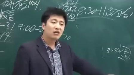 张雪峰: 中国最大的岛屿? 不是台湾是日本, 希望日本早日回归