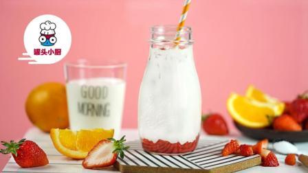 罐头小厨 第三季 自制草莓牛奶 绝对是甜品界的颜值担当