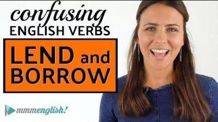 令人困惑的英语词汇 - 借出或借入