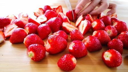 一斤草莓, 一斤牛奶, 冰箱一冻, 软绵嫩滑, 简单美味, 孩子的最爱