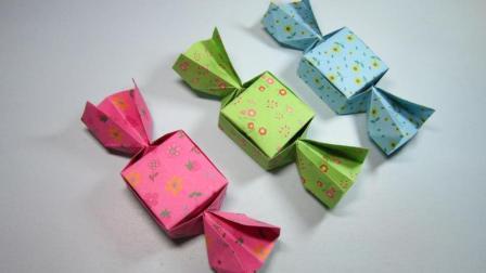 怎样折纸糖果盒子, 纸艺手工简单又漂亮的糖果收纳盒折法