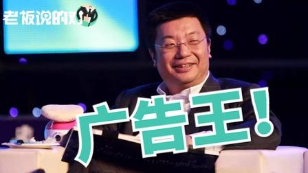 江南春贴广告诀窍:女生在哪我贴哪!