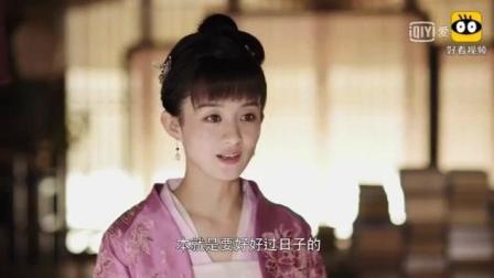 """新剧《知否》曝首版片花, 赵丽颖冯绍峰演绎""""窈窕淑女君子好逑"""""""
