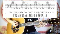 「十六课」吉他弹唱入门 G调版《童年》好听示范+讲解教学