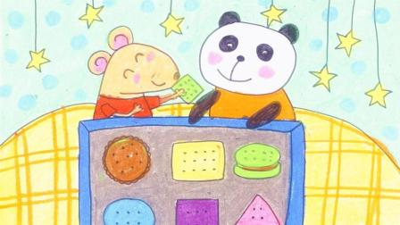 儿童画场景故事 熊猫做出的美味饼干