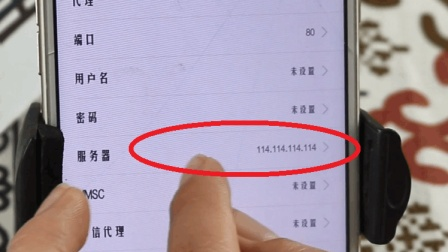 手机信号满格上网却很慢? 赶快修改这个设置, 让你手机网速增强3倍