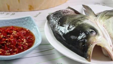 """教你""""剁椒鱼头""""的家常做法, 味道鲜美做法简单, 先收藏起来"""