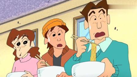 蜡笔小新: 小新给广志点了巨无霸拉面, 广志吃的要吐了!