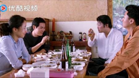 男子餐桌趁酒意吐露爱意,却被对方弟弟警告,瞬间心就凉了