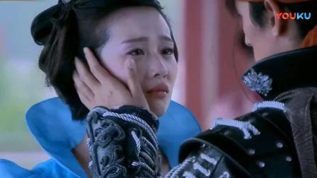 《仙剑奇侠传》前世之谜揭开, 景天戴上头盔看到, 与妹妹龙葵的前世!
