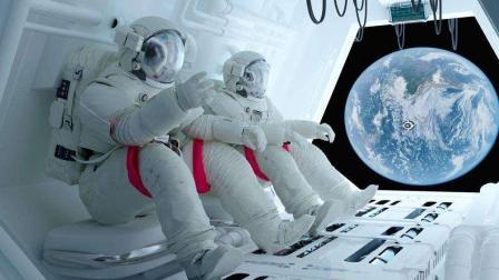 世界首个太空酒店诞生, 950万美元住太空12天, 每天能看16次日出