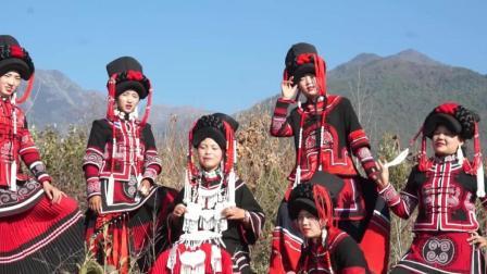 今年最流行的彝族美女哭嫁歌《妞妞走了》
