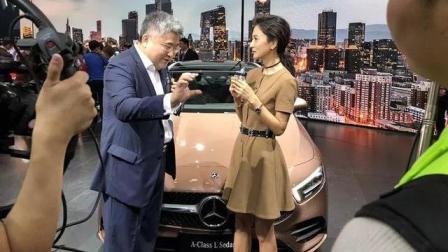 大话车展之2018北京车展: 和段建军聊聊迈巴赫概念车