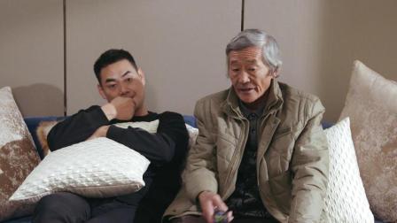 陈翔六点半: 因为单身, 父亲连动画片都不让他好好看