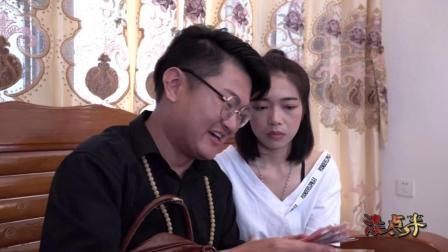 女人, 想要的婚姻幸福其实很简单, 看完这个视频你就知道了