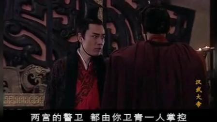 窦太后将驾崩各方蠢蠢欲动, 汉武帝未雨绸缪一切尽在掌握!
