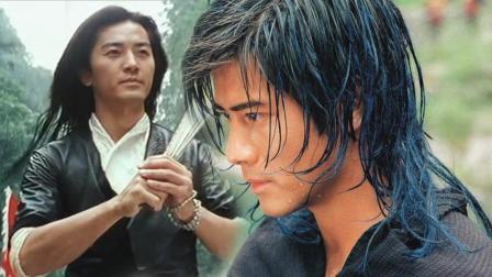 当郭富城遇见郑伊健, 二十年后再看《风云雄霸天下》你当年几岁?