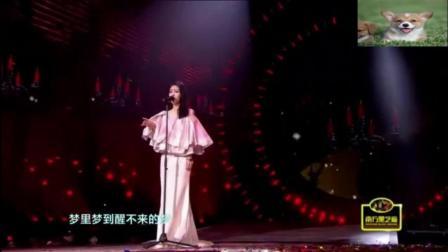 听完张碧晨演唱的《红玫瑰》这动人声音想起一句话: 此曲只应天上有。