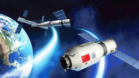 """总师披露重磅信息, """"天宫""""超越国际空间站, 俄航天员: 求合作!"""