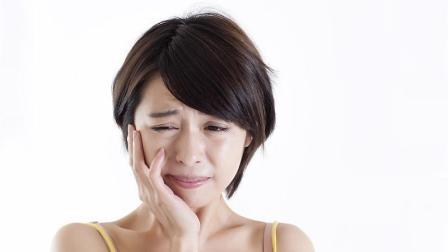 10秒钟快速治牙痛, 立竿见影! 一辈子不再担心牙疼, 省钱又省心