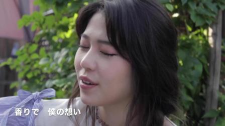 告白氣球(日文版)周杰倫 Jay Chou (Cover)