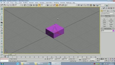 3DMAX中的移动旋转缩放工具