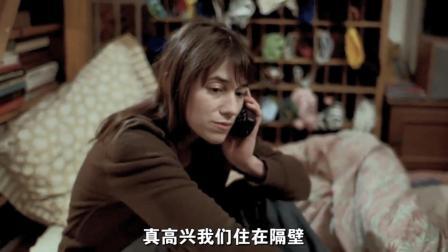 女孩把小伙哄睡着,忘了挂电话,却不料竟听见小伙一直隐瞒的