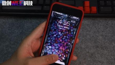 这么炫酷的iPhone动态壁纸, 怎么弄的?