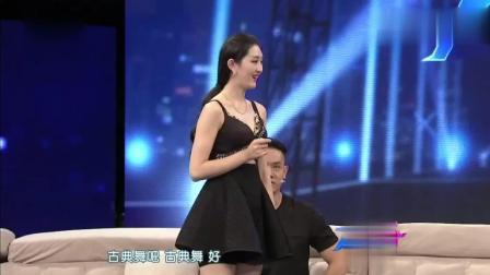 全职妈妈时隔多年再次登上舞台 一舞不减当年丈夫看入迷!
