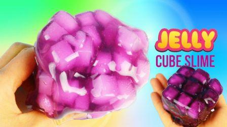 果冻史莱姆 Cube Slime 戳戳泥 减压泥 鬼口水 动手益智实验