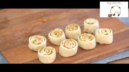 厨渣也能轻松上手的面食, 香葱肉松卷