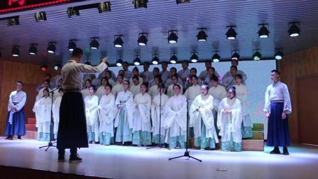 传诵中华古韵经典, 班级合唱《琵琶行》