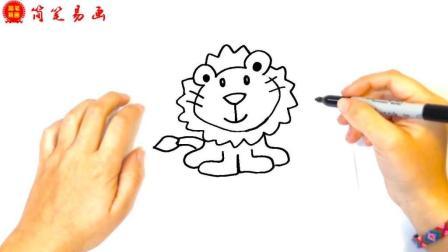 儿童趣味简笔画狮子 一分钟学会画简笔画 超级可爱呆萌的狮子