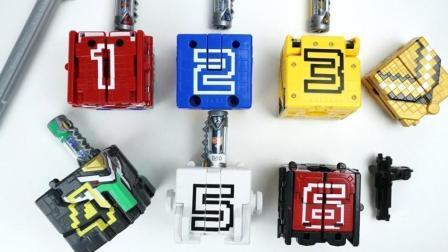 数字盒子组合起来变形机器人