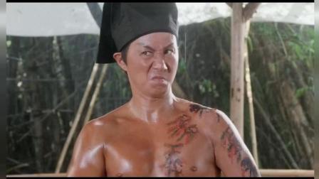 许冠杰版武松与人比纹身, 气势汹汹, 只是下雨纹身花了~这下尴尬了《水浒笑传》