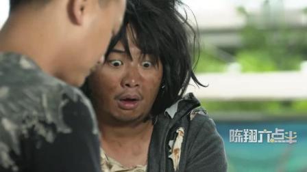 陈翔六点半: 被乞丐缠上怎么办? 路人的奇葩方法让乞丐欲哭无泪!