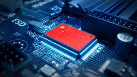 中国自主研发一颗芯片, 到底要烧多少钱?