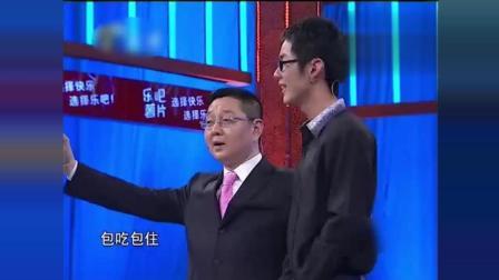 """清华学霸, 是老板们的""""噩梦"""", 58姚劲波被打脸, 张绍刚反却点赞"""