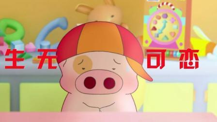 表彰新套路, 考得好发食材! 重庆一学校给发猪肉奖励优秀学生!