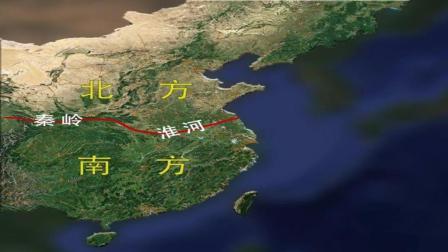为什么我国要以秦岭淮河来作为南北分界线?