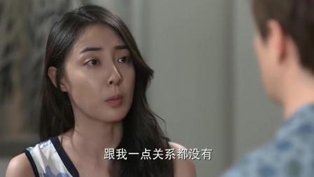 何以笙箫默: 路远风找到萧筱, 把前女友退回来的礼物送给现任