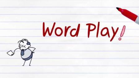 逗乐搞笑铅笔动画 玩字母游戏铅笔人一字排开 被隐形搞乱