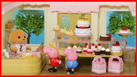 北美玩具 第一季 小猪佩奇去森贝儿家族蛋糕店买甜点的玩具故事