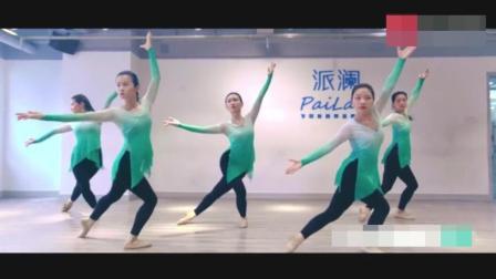 古典舞身韵组合《七剑战歌》谁说女子不如男!