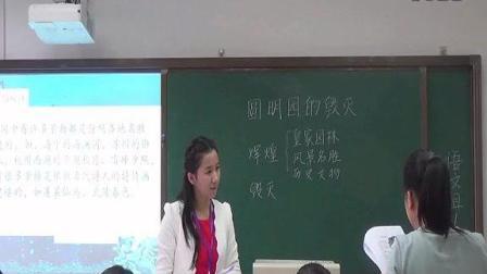 小學語文 教師資格證國考招聘面試10分鐘無生試講片段教學實錄視頻24