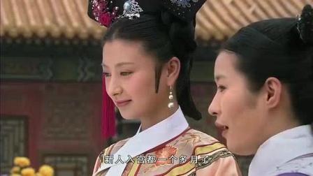 甄嬛传: 沈眉庄初入宫就得皇上垂青, 还让她学习后宫事宜